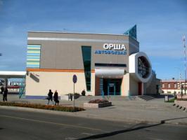 Автовокзал в городе Орша