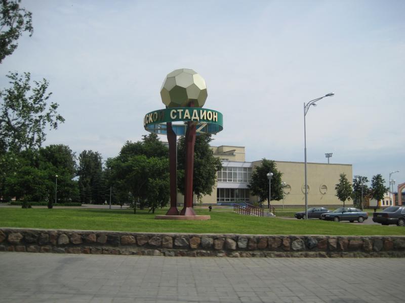 Городской стадион города Орша