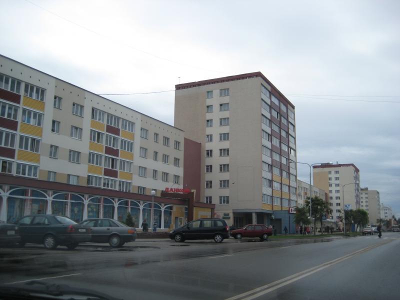 Улицы города ОРша