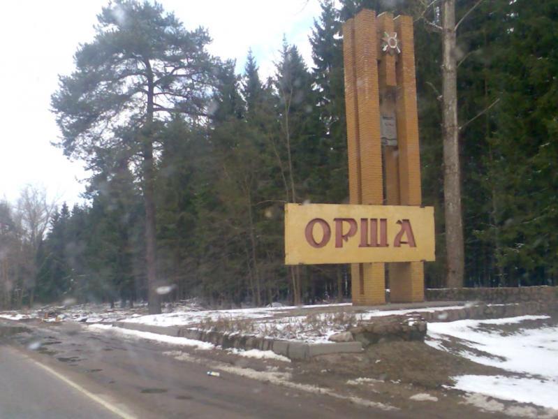 Orsha-znak-02