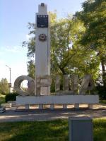Orsha-znak-04