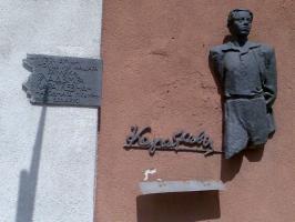 Korotkevicha