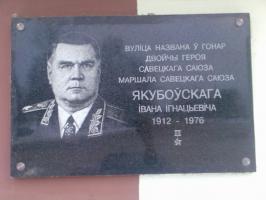 Zavod-siriv-viveska-03