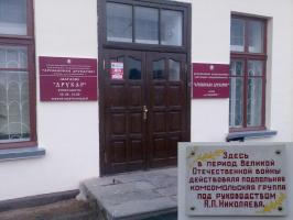 Оршанская типография