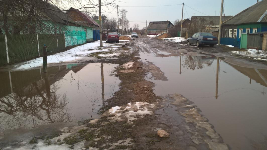ул.Белорусская центр города